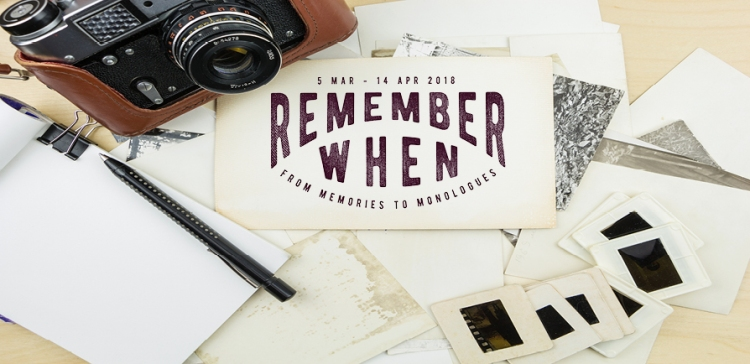 remember-when-web-banner.jpg